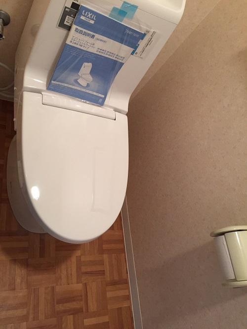 菅原様邸WC